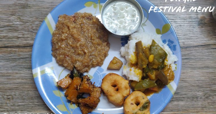 Pongal Festival Menu | Pongal Lunch Menu