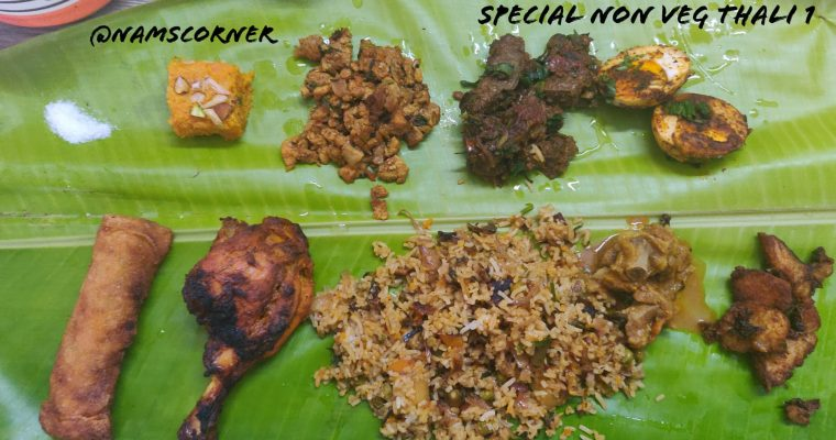 Non Veg Lunch Menu 3  | Special Non Veg Lunch | Non Veg Virundhu