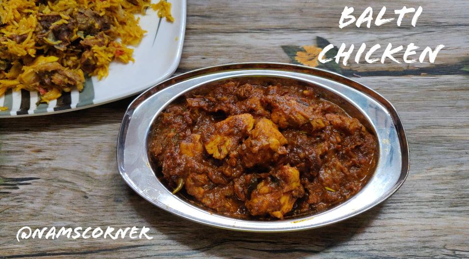 Balti Chicken Recipe | Chicken Balti Curry