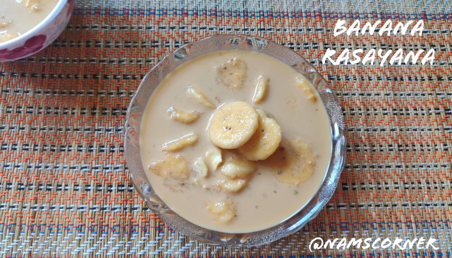 Banana Rasayana Recipe | How to make Banana Rasayana