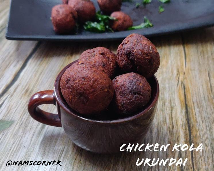 Chicken Kola Urundai Recipe | Chicken keema balls | How to make Chicken Kola Urundai