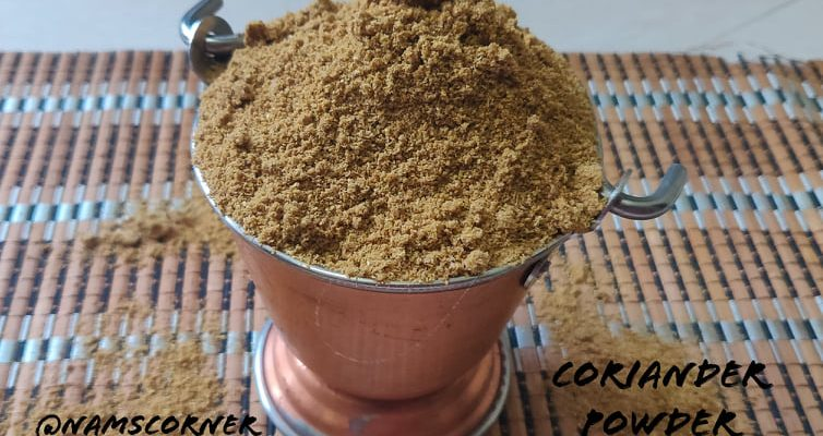 Coriander Powder Recipe | How to make Coriander powder in home | Dhaniya Powder
