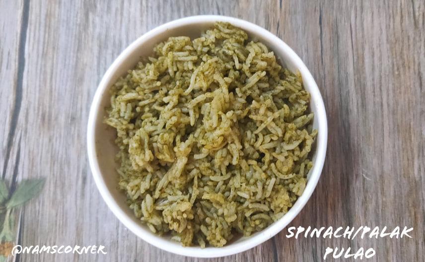 Spinach Pulao Recipe | Palak Pulao Recipe | How to make Spinach Pulao
