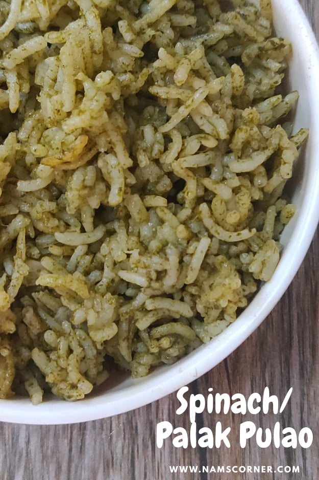 spinach_pulao - 92997993_217769299323206_163647054365589504_n