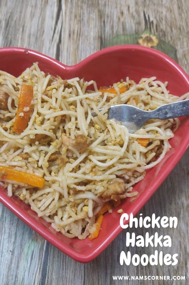 chicken_hakka_noodles - 101225117_705513696694573_4021581636788289536_n