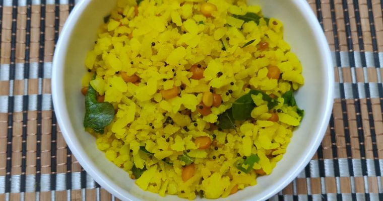 Lemon Poha Recipe | Lemon Aval Recipe
