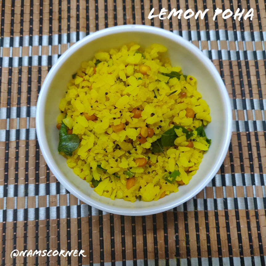 Lemon Poha Recipe | Lemon Aval Recipe