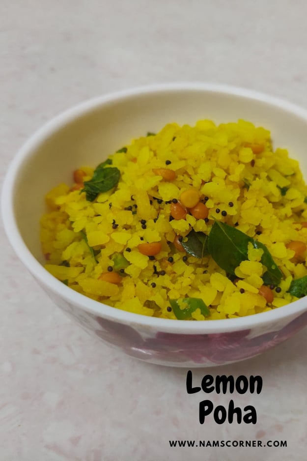 lemon_poha - 101269391_180817763233947_3987595487560597504_n