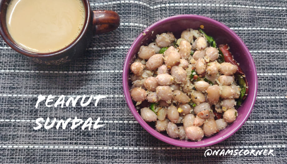 Peanut Sundal Recipe | Verkadalai Sundal | Groundnut Sundal Recipe