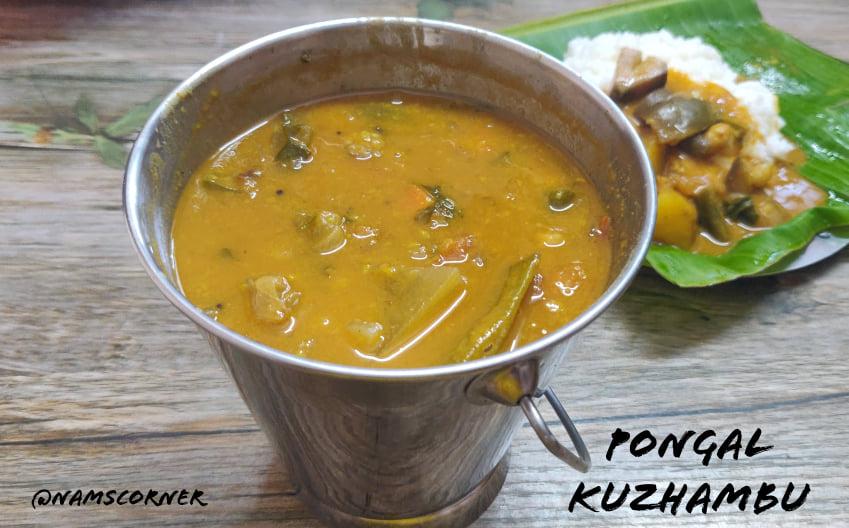 Pongal Kuzhambu Recipe | Mixed vegetables Sambar for Pongal Festival