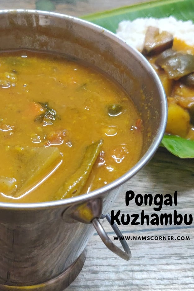 pongal_kuzhambu - 100648125_255025185600468_1877361781681160192_n