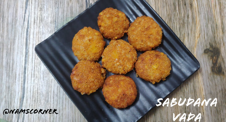 Sabudana Vada Recipe | Javvarisi Vada | Sago Vada Recipe