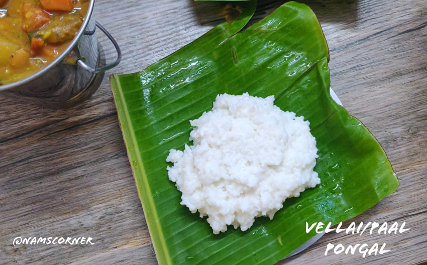 Paal Pongal Recipe | Vellai Pongal in Pot | Milk Pongal Recipe