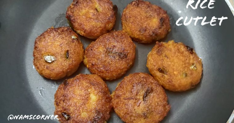 Rice Cutlet Recipe | Leftover Rice Cutlet Recipe | Leftover recipes