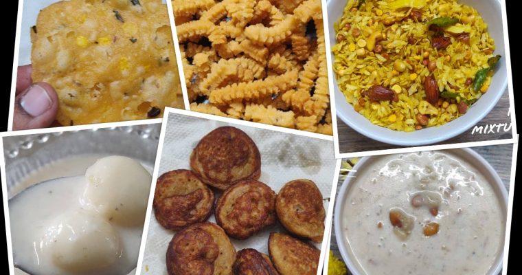 Krishna Jayanthi Recipes | Gokulashtami Recipes | Janmashtami Recipes