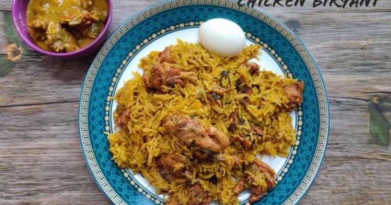 Nattu Kozhi Biryani Recipe | Country Chicken Biryani in pressure cooker