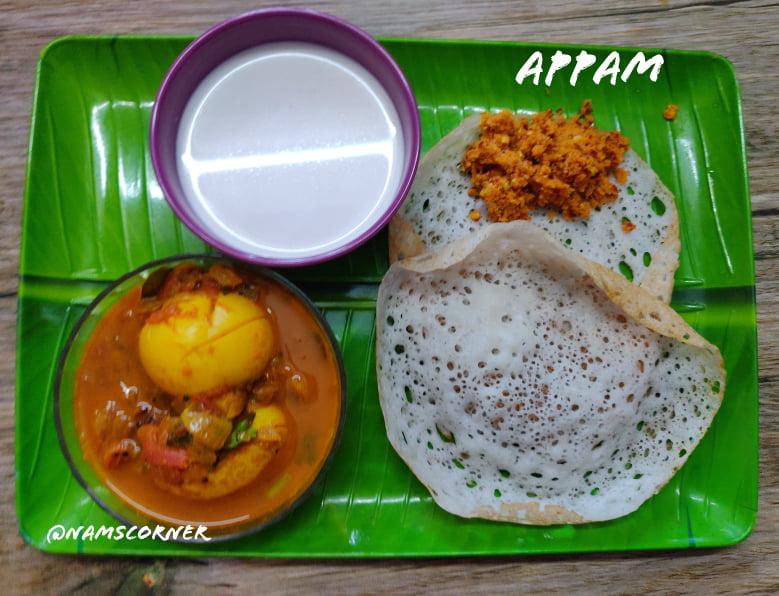 Appam Recipe | Appam recipe without yeast | Kerala Breakfast recipe