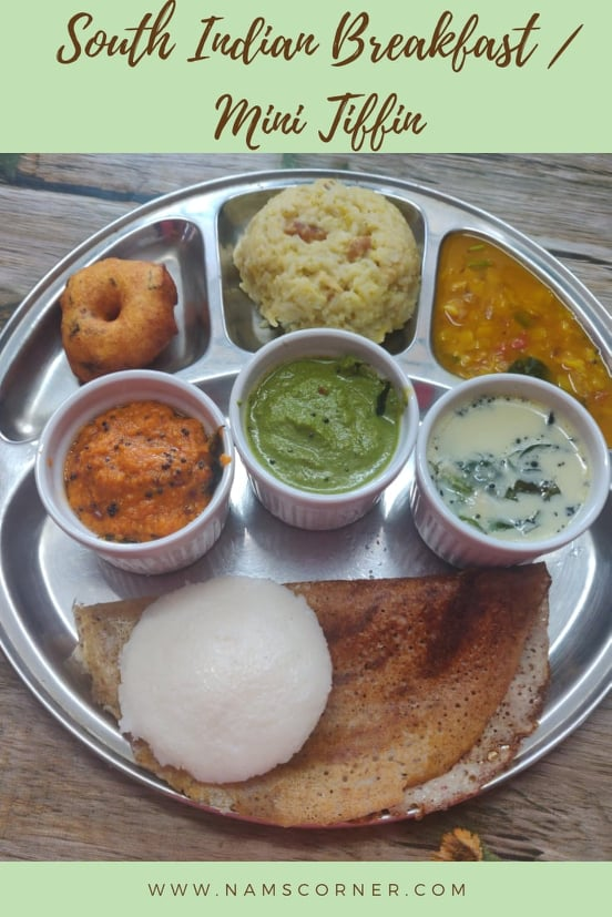 south_indian_breakfast_platter - 118765648_372270843767650_8726417261778238243_n