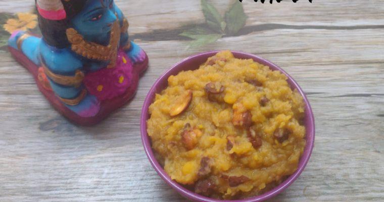 Hyagreeva Maddi Recipe | Hyagriva maddi | Chana Dal Halwa