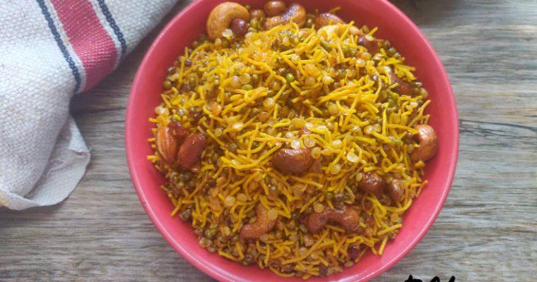 Dal Mixture Recipe | Bombay Mixture