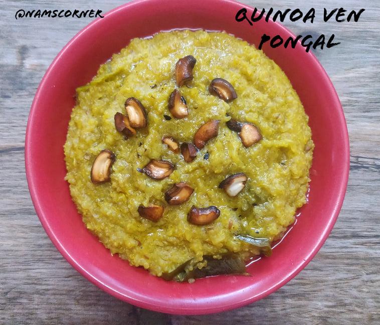 Quinoa Ven Pongal | Quinoa Khara Pongal