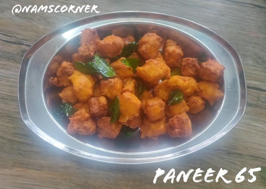 Paneer 65 Recipe | Paneer fry | How to make Paneer 65