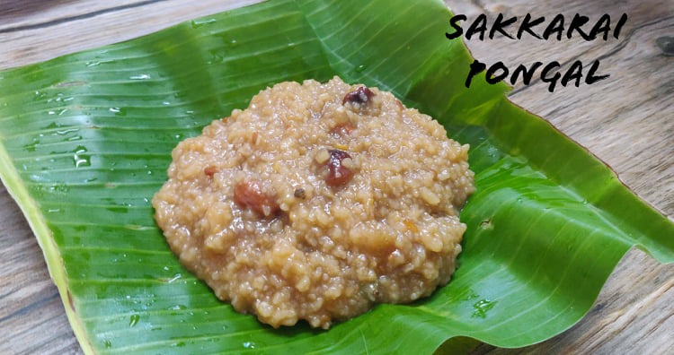 sakkarai_pongal_in_brass_pot - 137243535_509222086716390_3945191670485093935_n