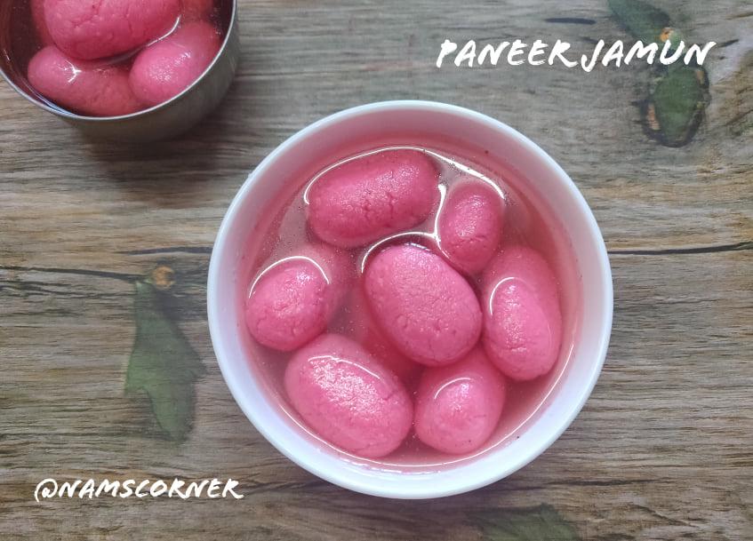 Paneer Jamun Recipe | Rose Jamun | Pink Rasgulla