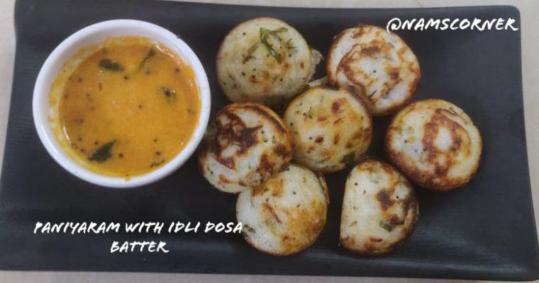 Paniyaram with Idli Dosa Batter Recipe | Instant Kuzhi Paniyaram Recipe