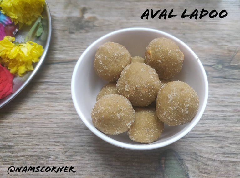 Aval Laddu Recipe | Poha Ladoo | Poha laddu