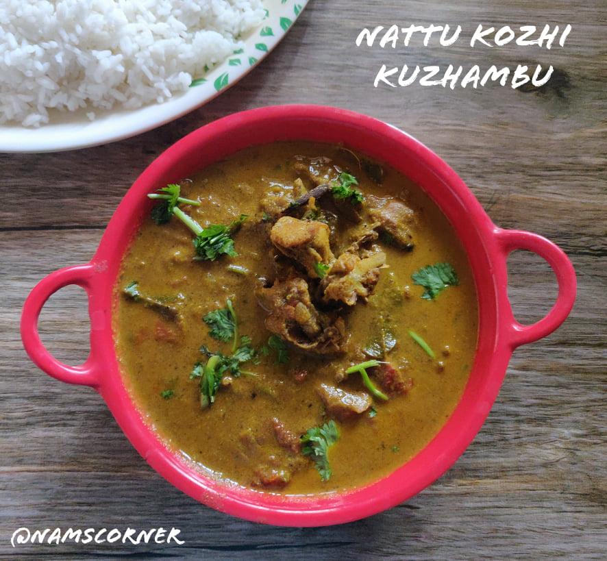 Nattu Kozhi Kulambu Recipe   Country Chicken Curry   Nattu kozhi kuzhambu