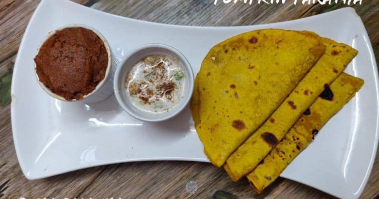 Pumpkin Paratha Recipe | Yellow Pumpkin Paratha