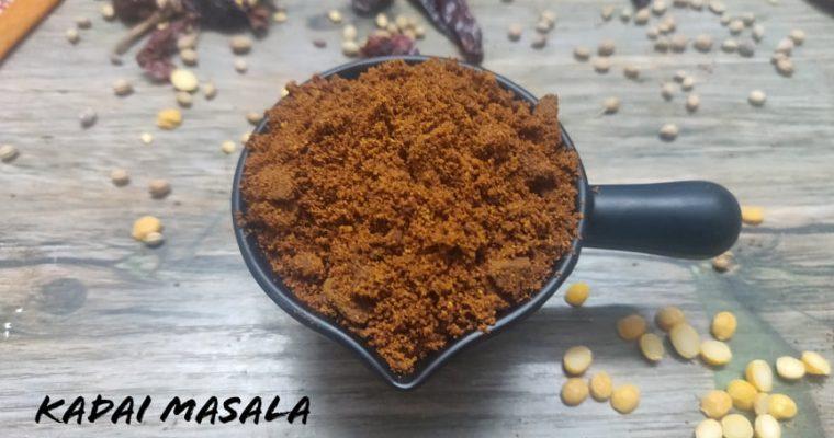 Kadai Masala Powder Recipe | Kadai Masala