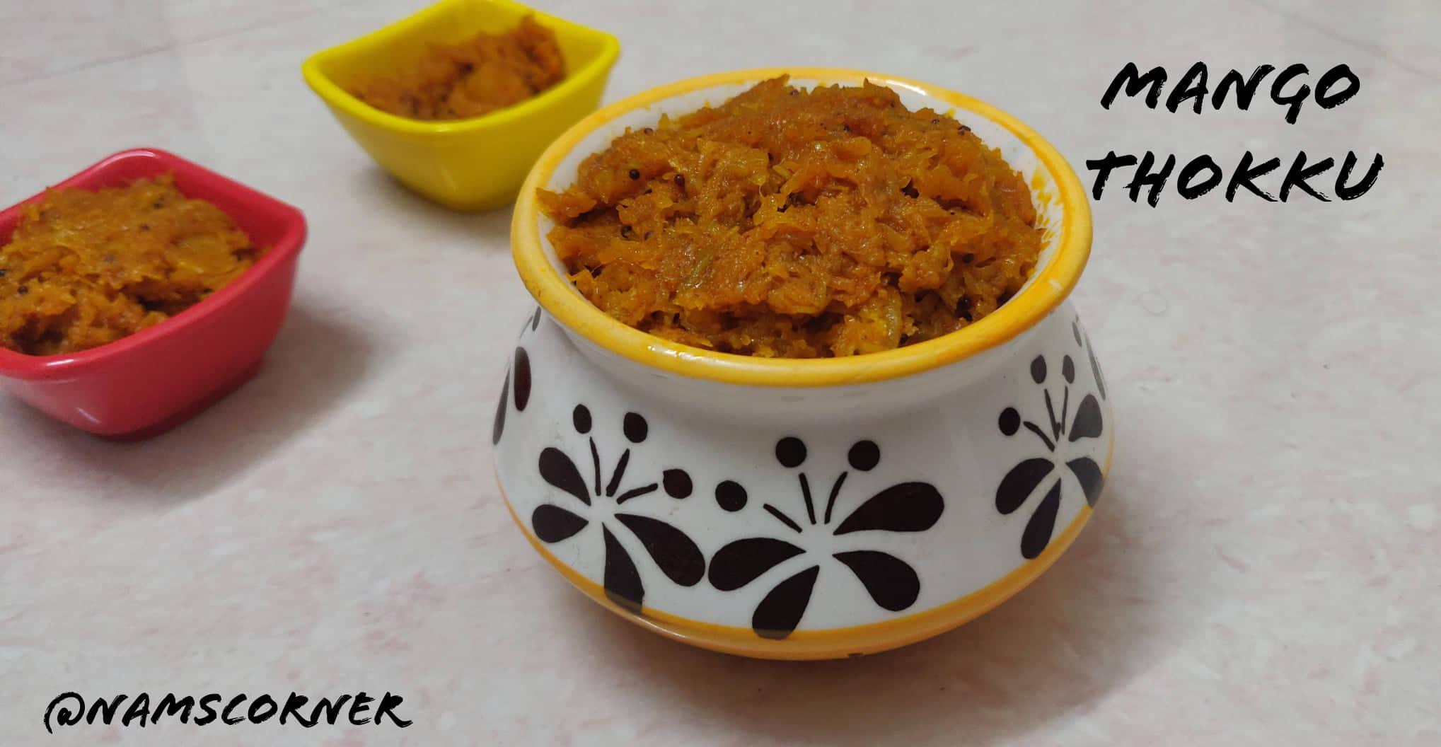 Mango thokku Recipe   Grated Raw Mango pickle   Manga thokku