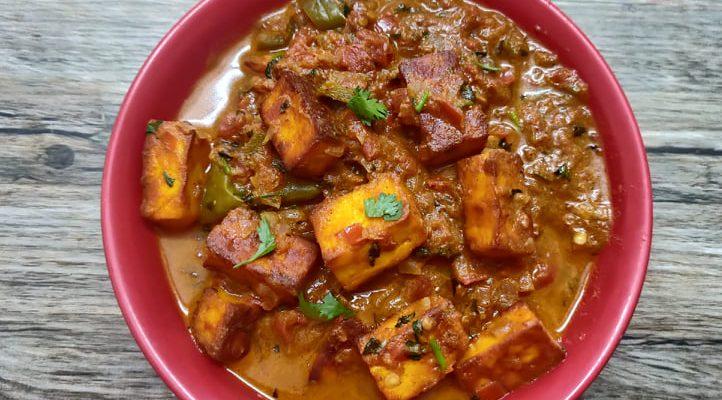 Kadai Paneer Recipe | How to make Kadai Paneer