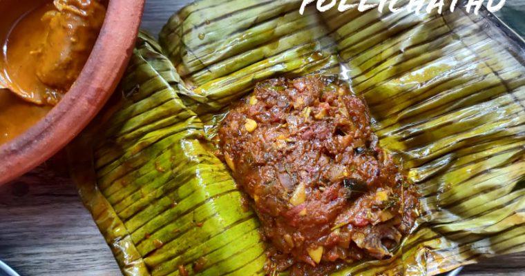 Meen Pollichathu Recipe | Kerala style Fish pollichathu