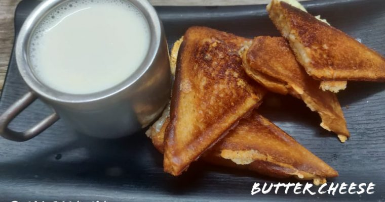 Butter Cheese Toast Recipe | Kids special butter cheese toast
