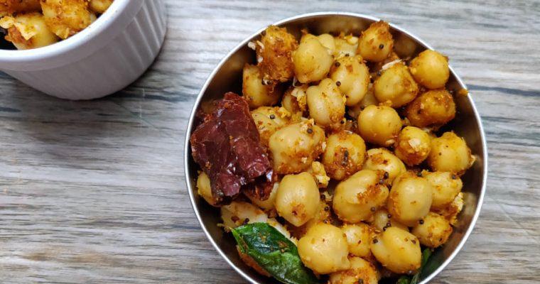 Chickpeas Sundal Recipe | Kondakadalai Sundal | Spicy masala sundal